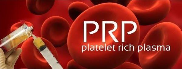پی آر پی PRP