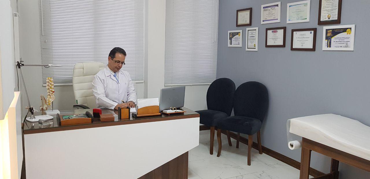 تصویر مطب دکتر کاظمی